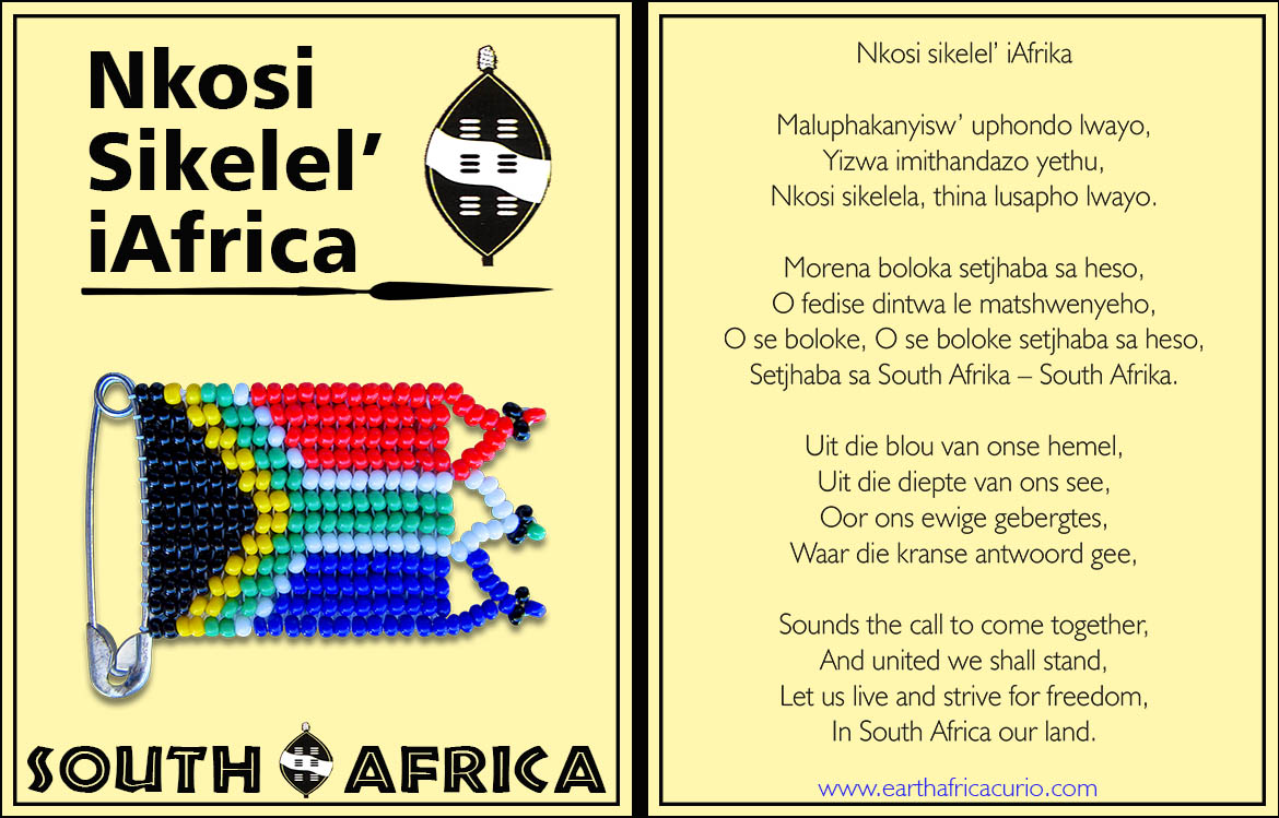 nkosi-sikelel-iafrika-sa-national-anthem-1