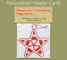 Personalized Header Card. Christmas Star